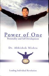 Power Of One Personality And Self Development Book PDF