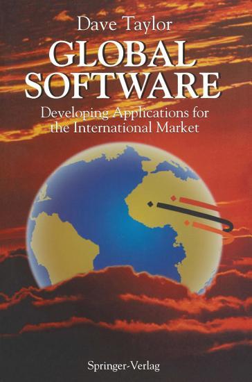 Global Software PDF