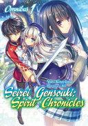 Seirei Gensouki: Spirit Chronicles: Omnibus 1