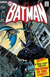 Batman (1940-) #225
