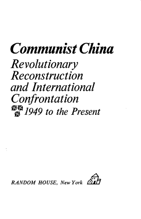 The China Reader  Communist China  revolutionary reconstruction and international confrontation  1949 to the present PDF