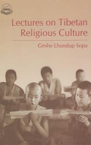 Lectures on Tibetan Religious Culture PDF