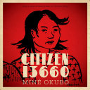 Citizen 13660 PDF