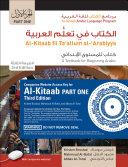 Al Kitaab PDF
