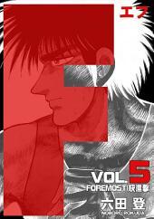 F(エフ)5