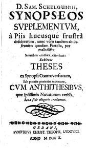 Synopseos Supplementum