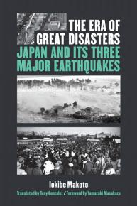 The Era of Great Disasters PDF