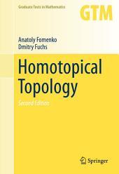 Homotopical Topology: Edition 2