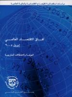 World Economic Outlook  April 2005 PDF