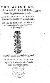 Tou hagiou Kyrillou Hierosolymon archiepiscopou, katecheseis