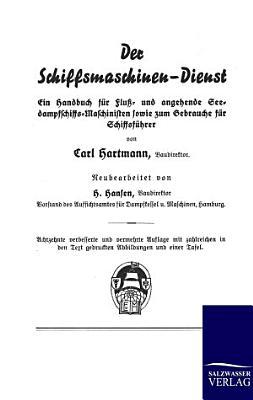 Der Schiffsmaschinen Dienst PDF