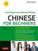 Mandarin Chinese for Beginners
