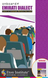 Onboard Emirati Dialect Phrasebook