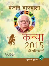 Aapki Sampurn Bhavishyavaani 2015 Kanya