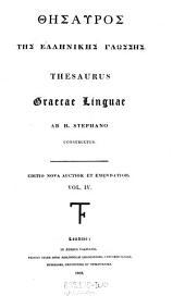 Thesaurus linguae graecae. Editio nova auctior et emendatior