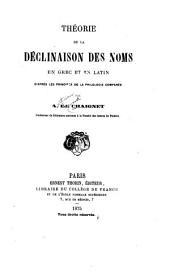 Théorie de la déclinaison des noms en grec et en latin: d'apres les principes de la philologie comparée