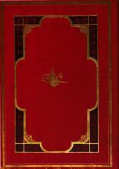 Miftah ül-iber: Ibn Haldun tarihinden tercüme edilmişdir