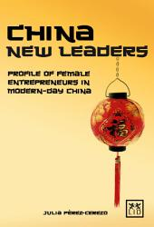 China S New Leaders Book PDF