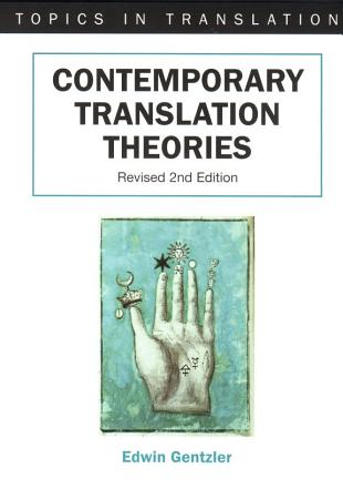 Contemporary Translation Theories PDF