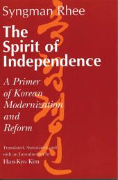 The Spirit of Independence: A Primer for Korean Modernization and Democratic Reform