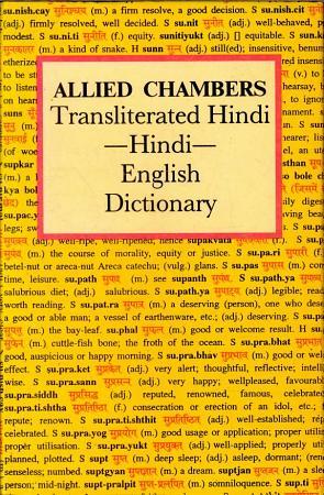 Allied Chambers transliterated Hindi Hindi English dictionary PDF