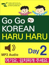 GO GO KOREAN haru haru 2: Daily Korean