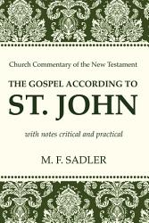 The Gospel According To St John Book PDF