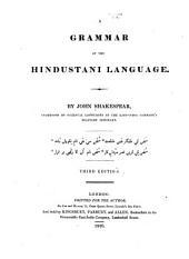 A Grammar of the Hindustani Language