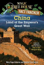 China Land Of The Emperor S Great Wall Book PDF