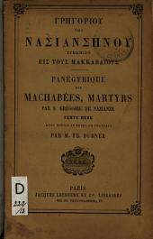 Panégyrique des Machabées, martyrs