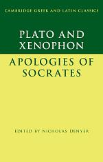 Plato: The Apology of Socrates and Xenophon: The Apology of Socrates