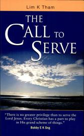 The Call To Serve