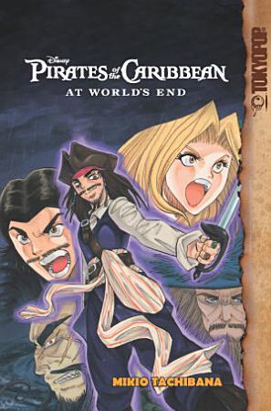 Disney Manga  Pirates of the Caribbean   At World s End PDF