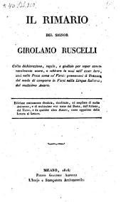 Il Rimario ... Edizione esattamente riveduta, riordinata (etc.)