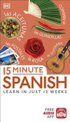 15 Minute Spanish PDF