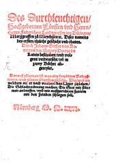 Des Durchleuchtigen, Hochgebornen Fürsten vnd Herrn, Herrn Friderichen, Landtgraffen inn Düringen, Marggraffen zu Meychssen [et]c. Dises namens des ersten, ehrliche geschicht vnd thaten