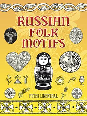 Russian Folk Motifs PDF