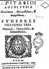 Epitaphioi logoi treis Platōnos, Thoukydidous, kai Dēmosthenous. Funebres orationes tres Platonis, Thucydidis, & Demosthenis