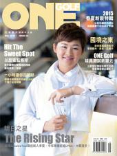ONEGOLF玩高爾夫國際中文版 第52期: 201505