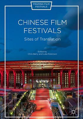 Chinese Film Festivals PDF