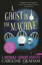 A Ghost in the Machine