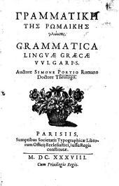 Grammatica linguae Graecae vulgaris
