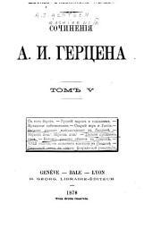 Sochinenīi︠a︡ A.I. Gert︠s︡ena s predislovīem: S togo berega. Russkīi narod i sot︠s︡īalizm. Kreshchennai︠a︡ sobstvennostʹ. Staryĭ mīr i Rossīi︠a︡. Volʹnoe russkoe knigopechatanīe v Londoni︠e︡