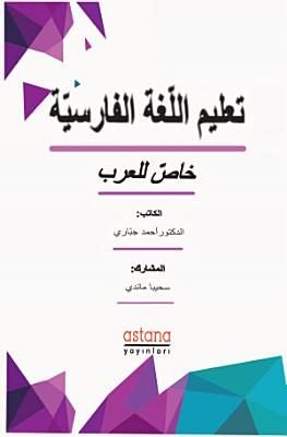 Fars  a Dilbilgisi  Arap  a  PDF