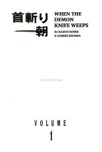 Samurai Executioner Vol  1 PDF