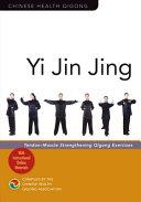 Yi Jin Jing PDF