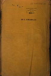 息縣志(河南): 8卷, 第 1-4 卷