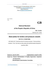 GB 713-2014: Translated English of Chinese Standard. GB713-2014: Steel plates for boilers and pressure vessels