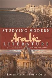 Studying Modern Arabic Literature