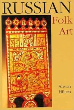 Russian Folk Art PDF